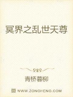 凉音洛潇然小说免费
