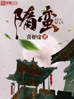 http://book.zongheng.com/book/907080.html