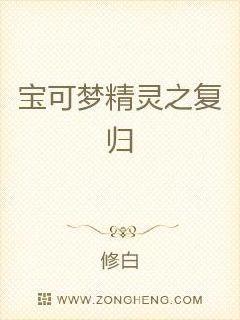 chinese老太交