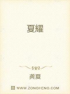 疯狂的小鸟中文版下载
