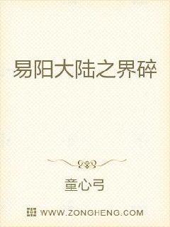韩漫秘密教学38话免费阅读