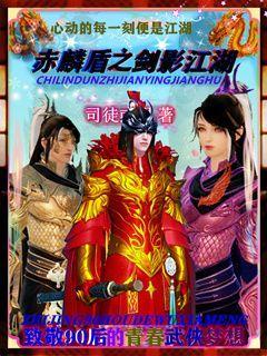 第769章 超次元乱斗(三十九)极武·修罗变-全文免费阅读