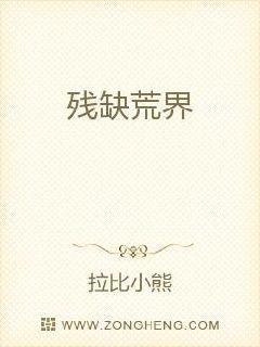 仙路奇缘之凤凰仙记