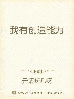 杜拉拉升职记王珞丹