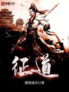 http://book.zongheng.com/book/1024212.html