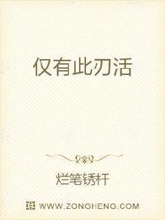 斗罗大陆112集免费观看完整版米粒米粒