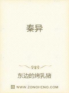 手机阅读《我的六个姐姐国色天香_重舍倦爱txt下载》