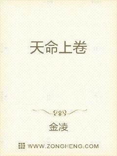 剑三之桃花笑春风