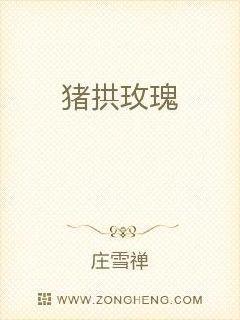 武汉市外国语学校