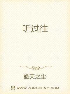 生肖守护神小说
