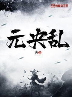 小说白洁最完整版).txt