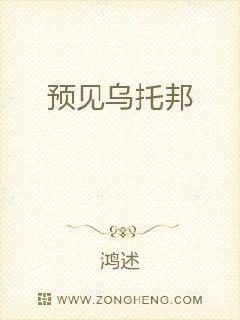 浙江风采走势图