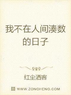 澳彩全年历史图库008