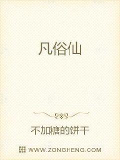 免费阅读麻衣神婿全本小说