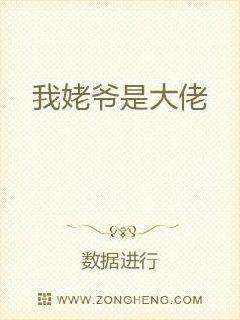 热血江湖sf网站
