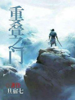 http://book.zongheng.com/book/1004676.html