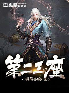 huangse小说
