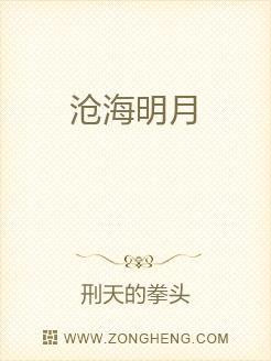 重生之农妇肖瑶