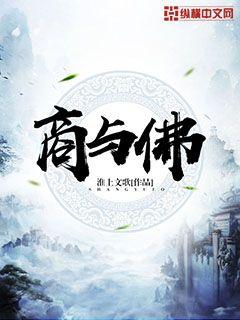http://book.zongheng.com/book/739174.html