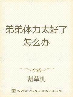 斗罗大陆龙王传说