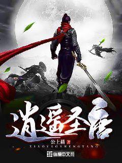 http://book.zongheng.com/book/873041.html