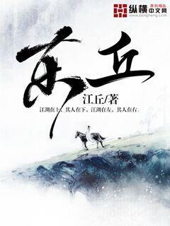 http://book.zongheng.com/book/789529.html