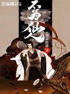 九州缥缈录小说txt