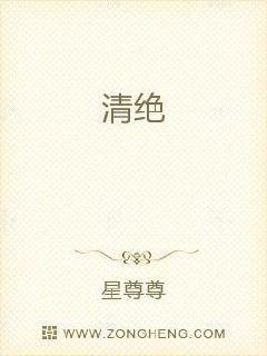 五十度灰小说