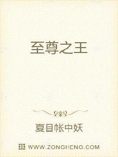 陈宁宋娉婷的小说最新章节老幺小说网