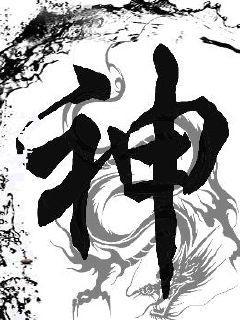 网游之神之军团