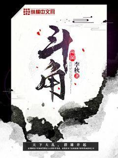 http://book.zongheng.com/book/926420.html