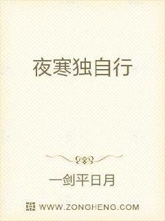 猎魔烹饪手册