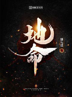 http://book.zongheng.com/book/901503.html