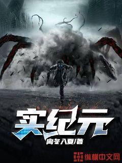 http://book.zongheng.com/book/1152387.html