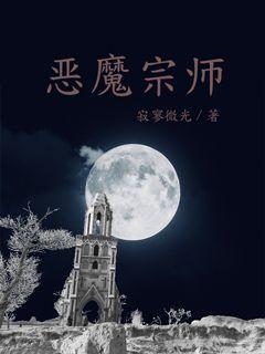 http://book.zongheng.com/book/908853.html