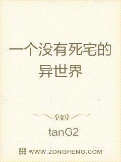 那个神仙叫唐tanG