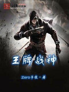 http://book.zongheng.com/book/1123175.html