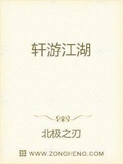 娇娇师娘-全部章节目录