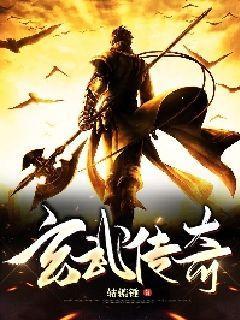凤舞江山:火爆狼妃太妖孽