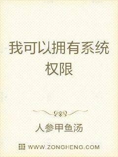 林羽江颜免费阅读大结局