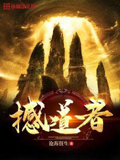 http://book.zongheng.com/book/920163.html