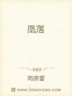 甄嬛传第76集电视剧免费 有字幕