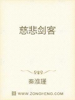 大唐之神级交换最新章节