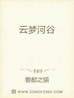 久久综合九色综合97_