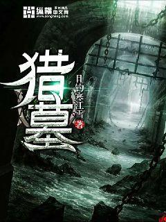 http://book.zongheng.com/book/835288.html