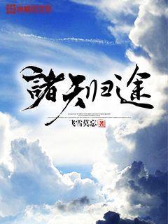 日本欧美电影