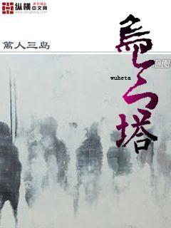 http://book.zongheng.com/book/1037536.html