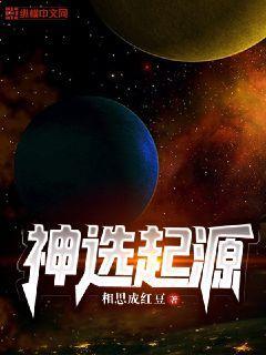 http://book.zongheng.com/book/1003266.html