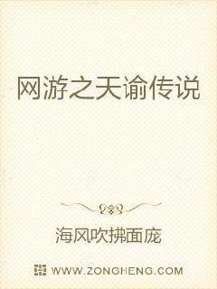 linyizaixian