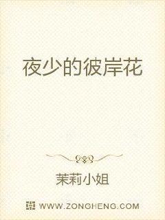 完结十大神级玄幻小说